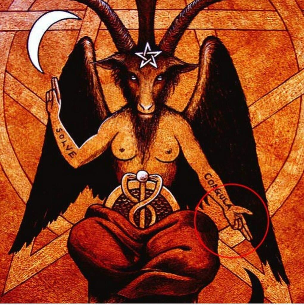 Знакомство с сатаной