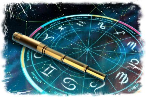 составление астрологической карты