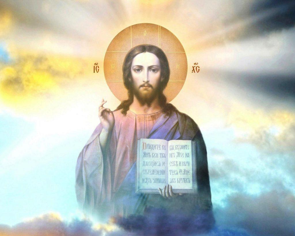 раз заповеди христа картинка происходит из-за