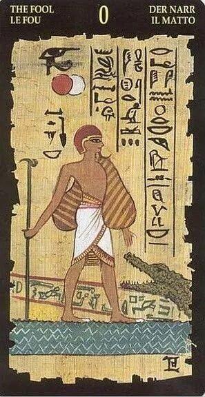 египетское таро дурак