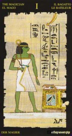 карта мага египетское таро